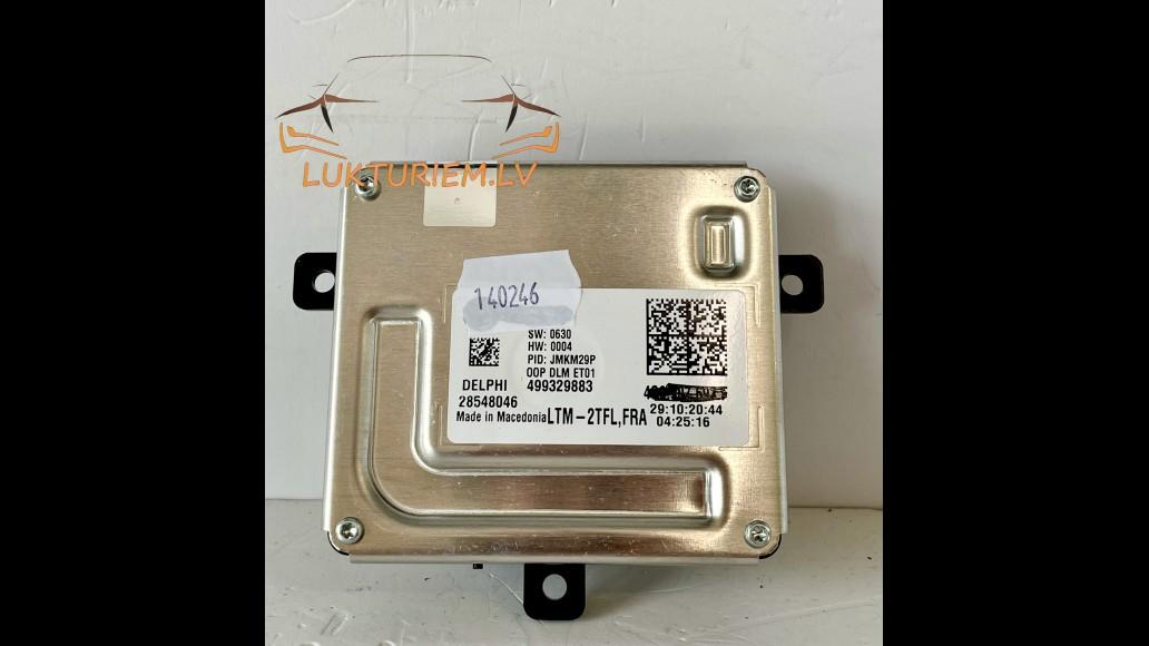 LED блок 4G0.907.697F, 140246