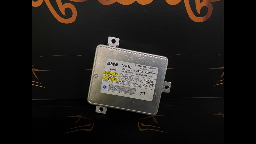 MITSUBISHI ELECTRIC D1S for BMW 63117237647 Xenon Headlight Ballast W003T20071